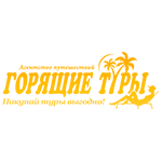 Travel agency Top Tours