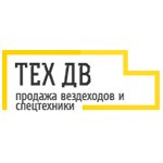 Tech DV company- sale of all-terrain vehicles and machinery